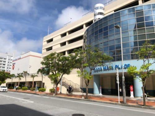 沖縄のセルフエステ セルフdeエステ宮良の館へのアクセス_02