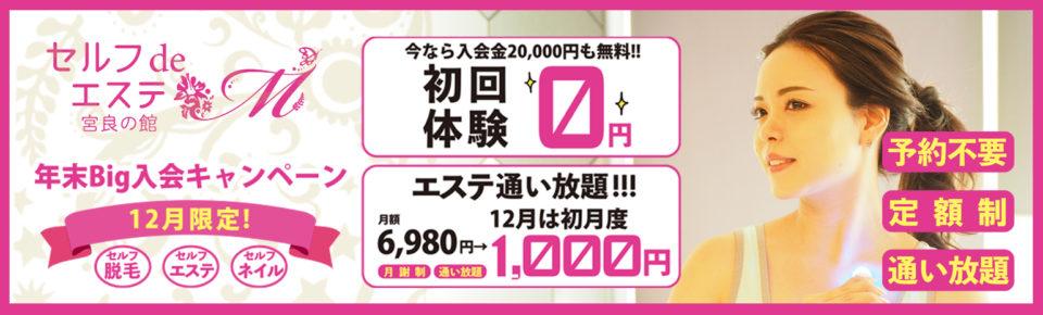 cp-banner1212